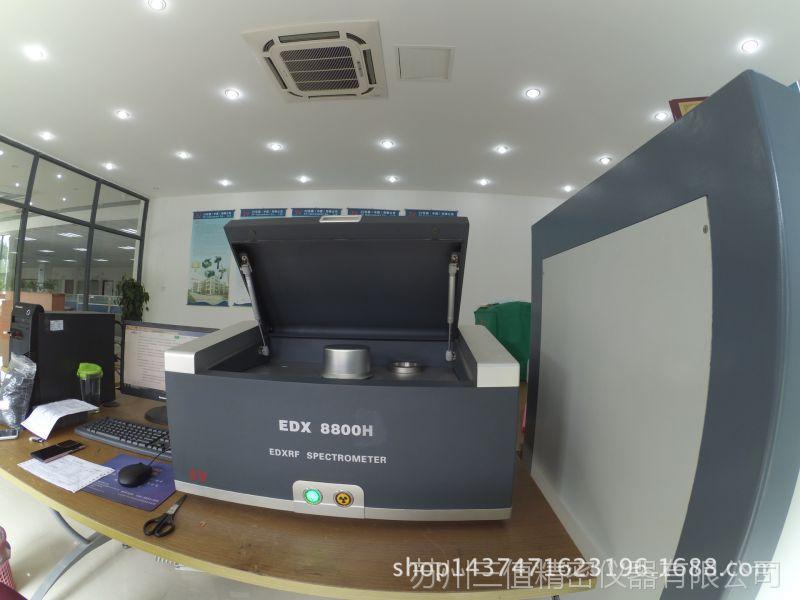 3V精品展示材质分析仪 光谱仪 元素分析仪