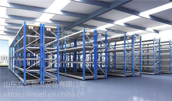 临沂5547中型层板货架厂家直销