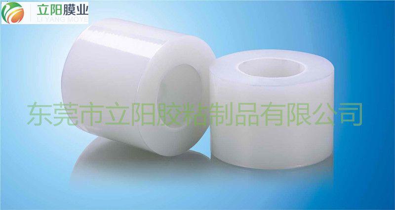 供应手机盖板玻璃电子PE保护膜