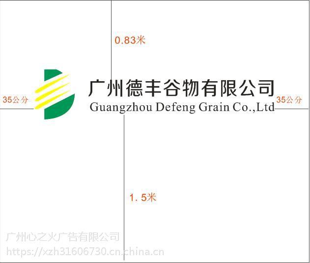 办公室水晶字形象墙背景墙logo墙金属字pvc防撞条