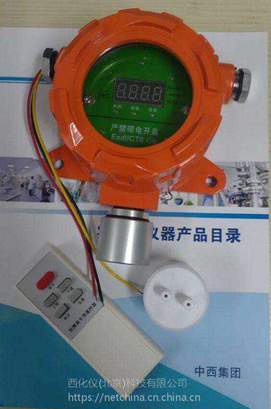 中西dyp 气体探测器(甲醛) 型号:ZXQD6330库号:M24810