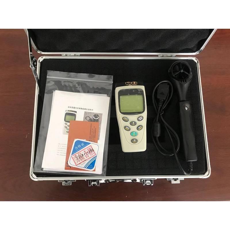 手持式的多功能通风测试仪器(JFY-4)