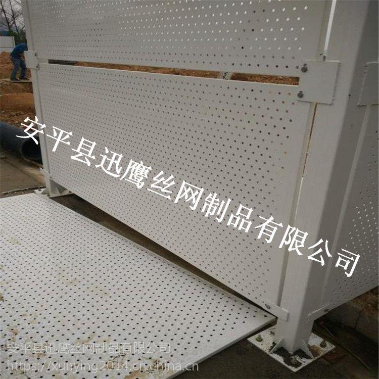隔离网洞洞板 广东圆孔围挡板 喷涂防护网孔板价格