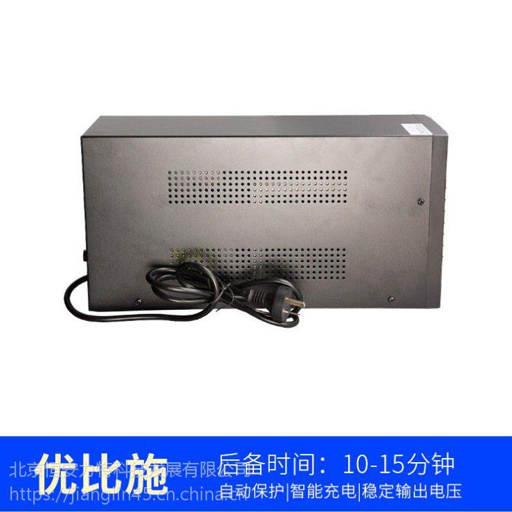 优比施ups电源2KVA 1200W 220V服务器电脑用ups电源