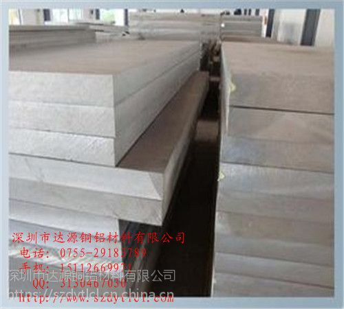 广东7005抗腐蚀铝板韧性好耐疲劳