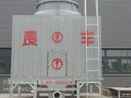 【天津质量好的冷却塔公司 冷却塔及配件】价格,厂家,图片