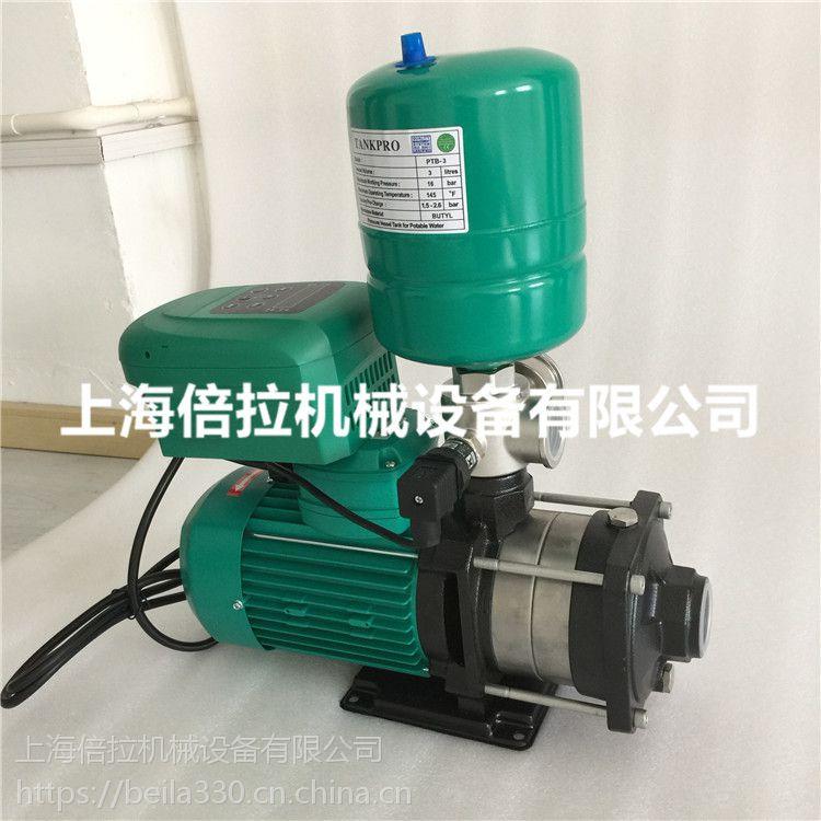 正品德国威乐MHIL804家用变频增压泵恒压供水设备宾馆酒店别墅变频泵