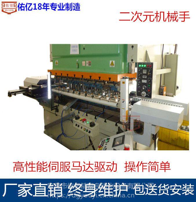 优质二次元机械手厂家 三次元机械手价格 三次元传送机械手供应