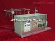 上海银泽标准硬表面 金属摆洗机 RHBX—Ⅱ