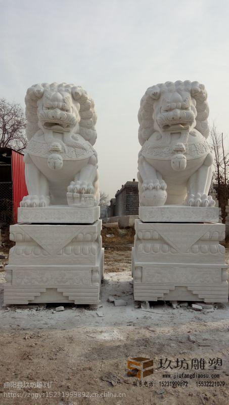 石雕动物石狮子大理石汉白玉石狮子镇宅辟邪石雕狮子庭院狮子一对 玖坊雕塑