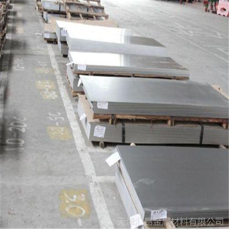 304不锈钢卷 卷板开平 304不锈钢板 定尺切割 304不锈钢带