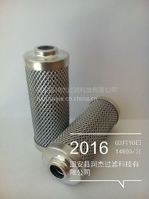 LH0060D010BN3HC电液伺服阀滤芯