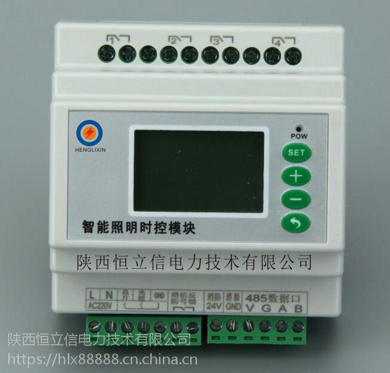 恒立信DDRC420FR 厂家