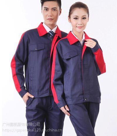 广州工作服定做-质量优-款式多样-做工精细