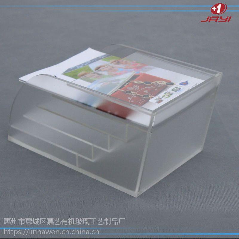 桌面收纳盒有机玻璃可叠加亚克力办公用品整理盒A4纸文件夹置物架