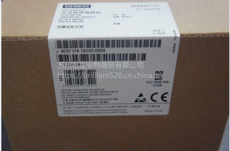 原装进口西门子直流电源单相DC24V 20A 6EP1336-3BA10