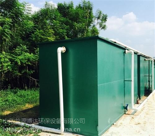 医院污水处理设备使用方法