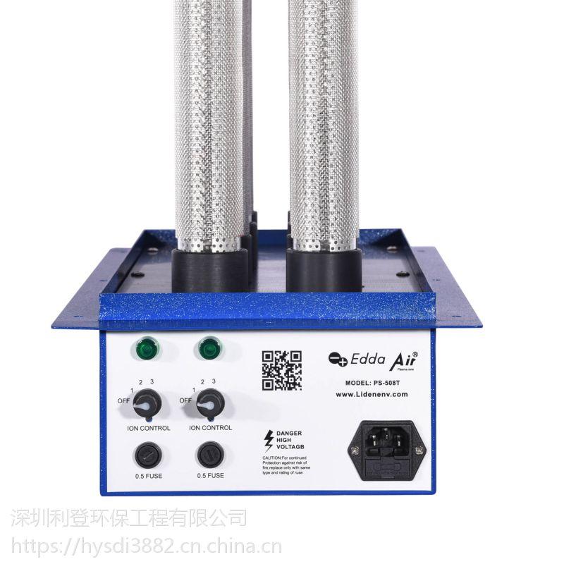 专业生产中央空调管道插入式空气净化设备装置系统/室内空气除臭