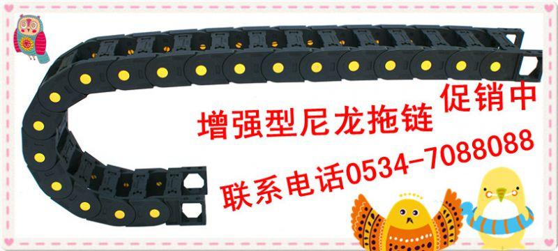 http://himg.china.cn/0/4_981_236540_800_360.jpg