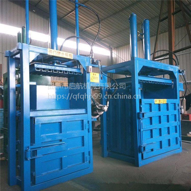 旧纸箱打包机 铁桶液压压缩机 启航易拉罐瓶压块机厂家
