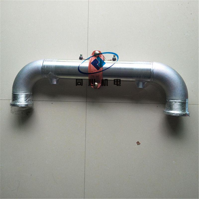 寿力DPQ550排气管88290019-516