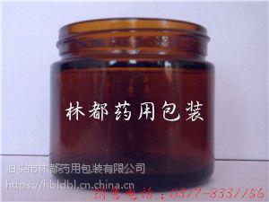 河北林都供应60g棕色玻璃广口瓶