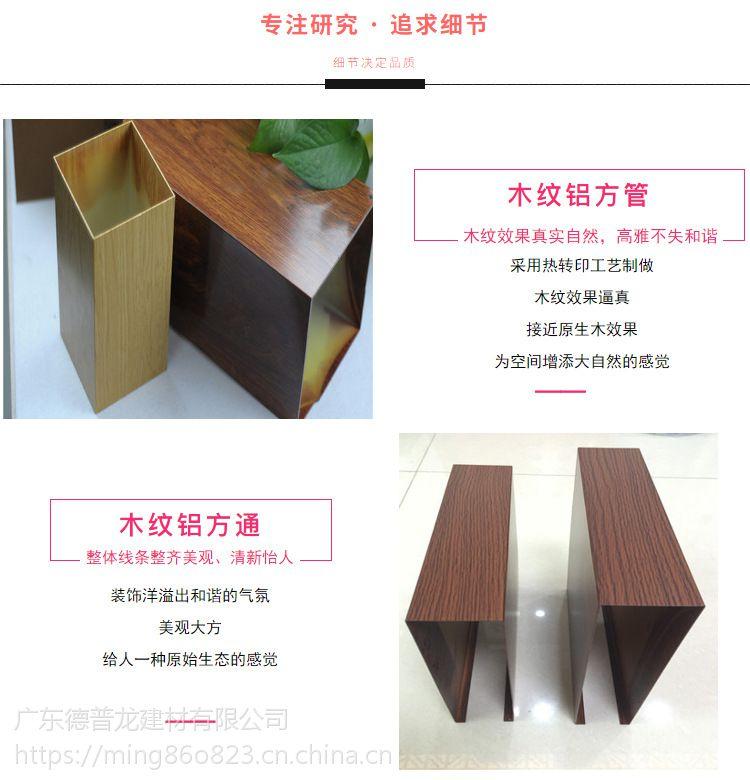 定制室内外通透式U型铝方通,工程U型铝方通批发价格。