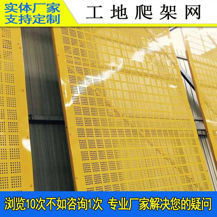 建筑网片防护网价格 江门爬架网生产厂 湛江工地铁架围网