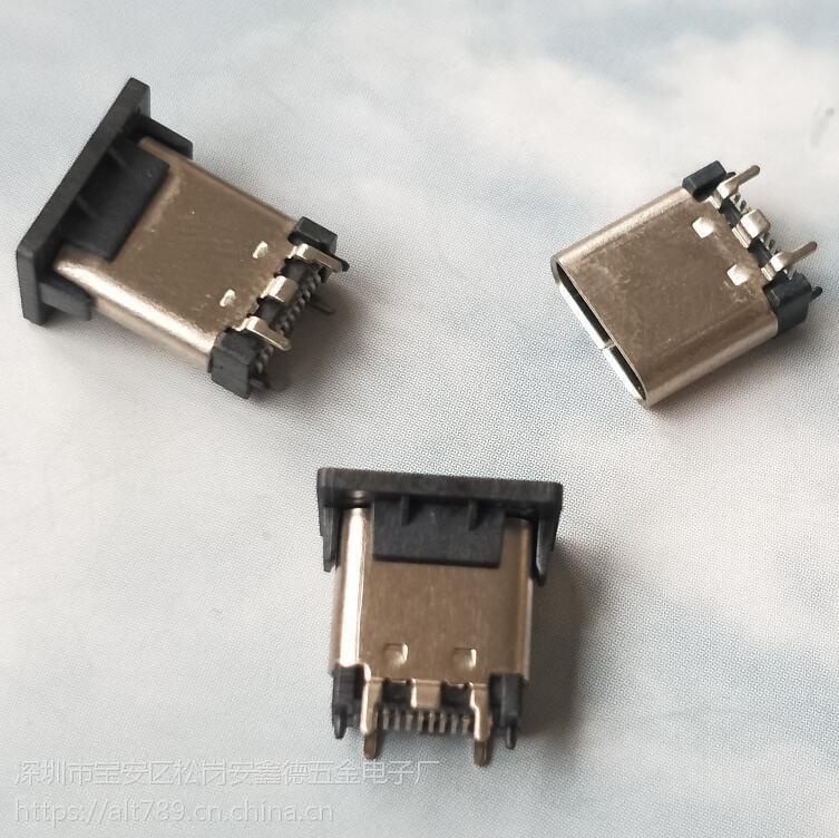 直立式type-c贴片母座(180度SMT=9.3/10.5长)USB cf 3.1插座