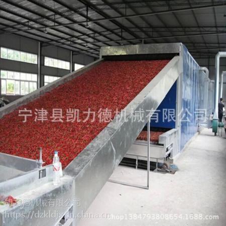 供应食品水果蔬菜肉制品烘干设备厂家质优价廉