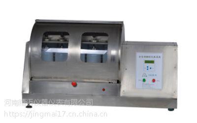 便携式红外二氧化碳分析仪厂家 厂家供应便携式红外二氧化碳分析仪生产厂家