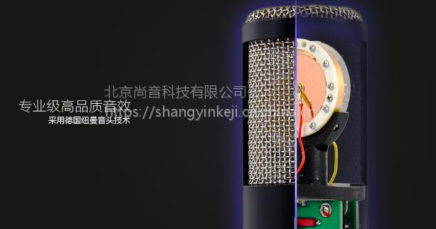录音棚大振膜电容话筒GARR ADUIO CM-800麦克风