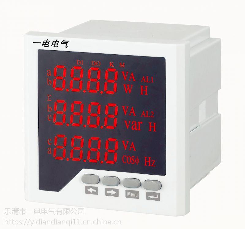 一电PD194UI-2X4(PD194UI-2K4)三相电流电压组合表120尺寸价格优惠