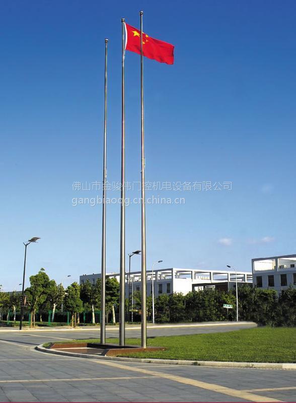 青海专业生产不锈钢锥形旗杆厂家_自动升降旗杆_旗杆知名厂商图片