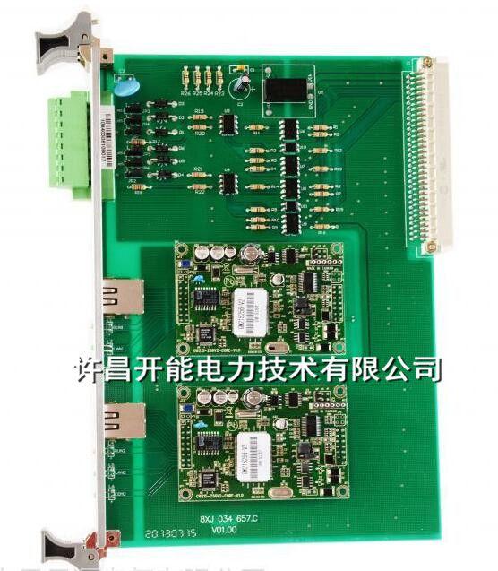 许继 FCK-801C 现货供应 通讯插件 CPU插件 液晶面板