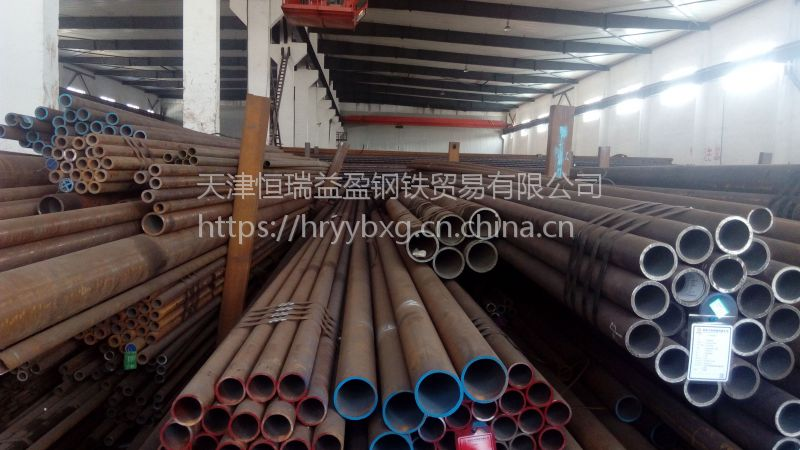 现货20#无缝管 Q345B低合金管 天津无缝钢管厂价直销