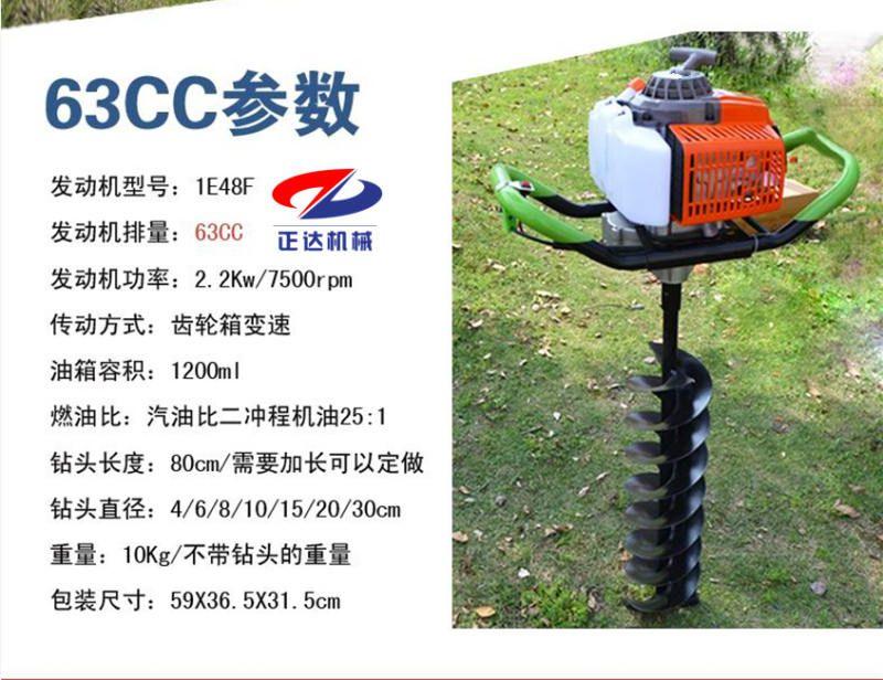 便携式植树挖坑机 小型挖窝刨坑机 耐用拖拉机挖坑机