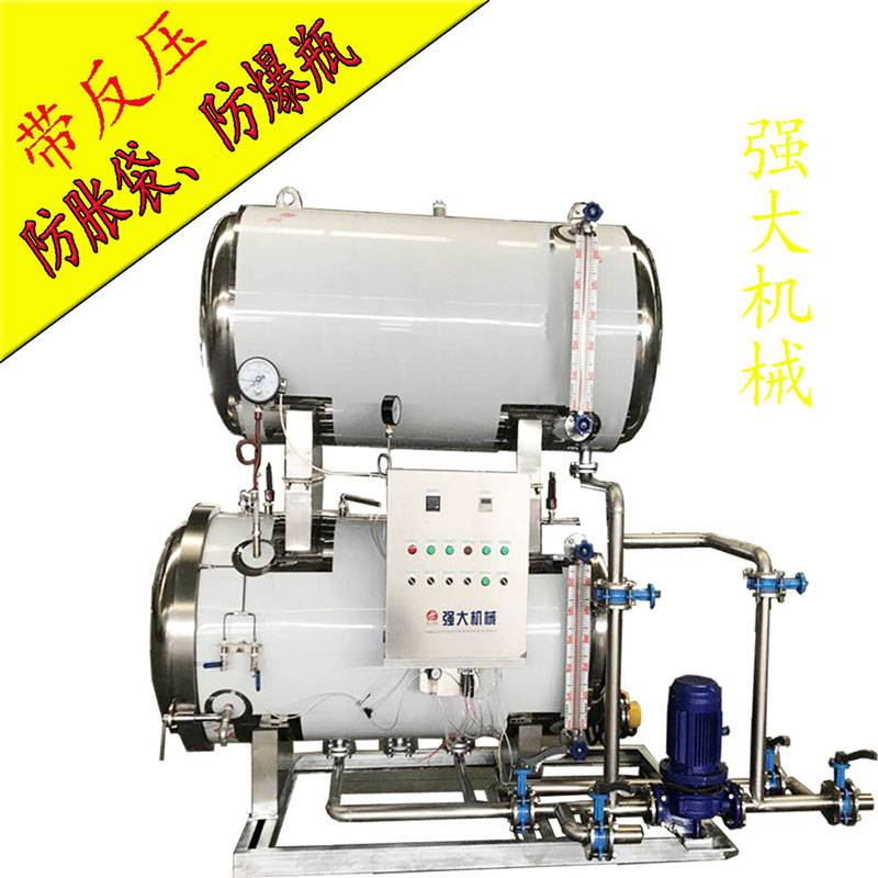 肉制品杀菌设备 0.36立方实验用釜式灭菌锅 强大品质