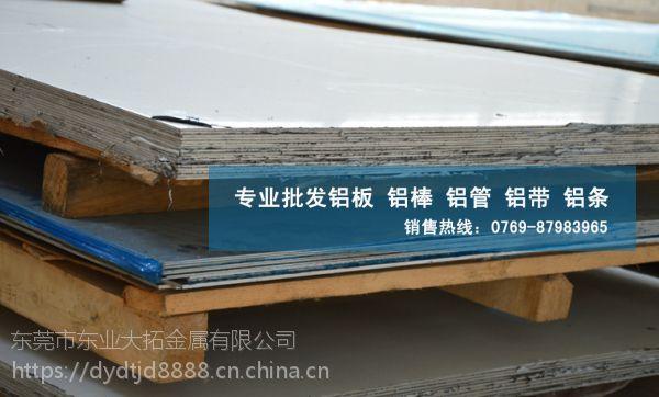 热轧6063氧化铝板 6063用途领域