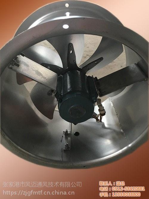 风迈科技(在线咨询)、壁式排风机、壁式排风机厂家