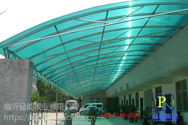 山东厂家直销双层6mm乳白阳光板用于温室大棚蔬菜苗圃保温