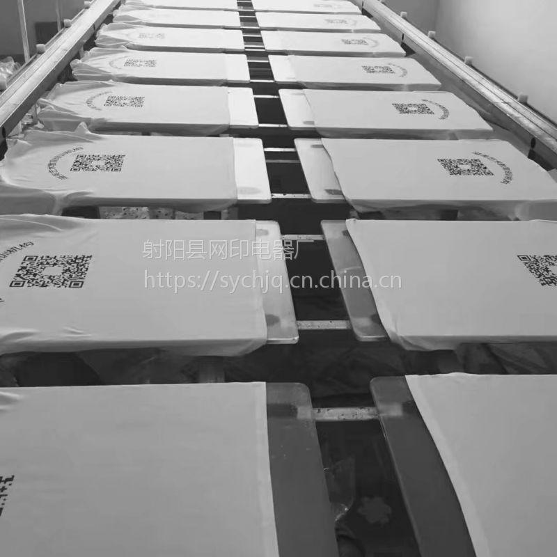 台面烘干机 印花台板 鞋材印花专用台板 印花跑台烘干机 烘干机