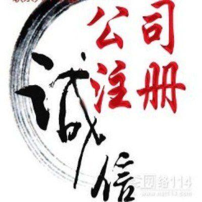 http://himg.china.cn/0/4_982_237132_400_400.jpg