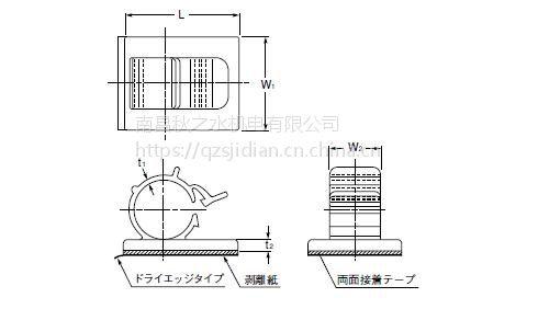优势供应日本品川商工护套 S-504