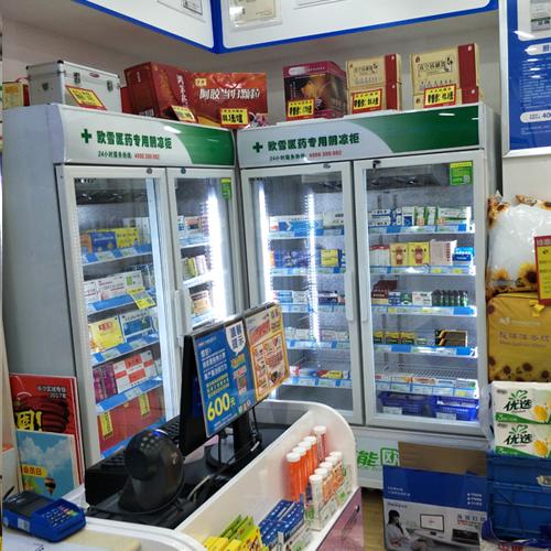 东莞冰柜药品阴凉柜在哪有卖欧雪冷柜供应