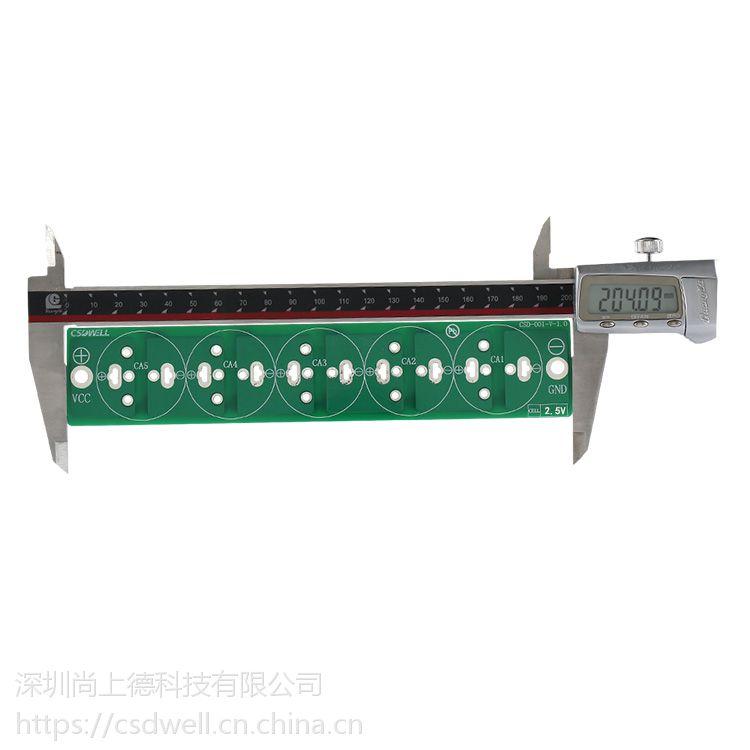 2.5V 30F 50F 90F 100F 200F 300F超级电容均衡板限压板