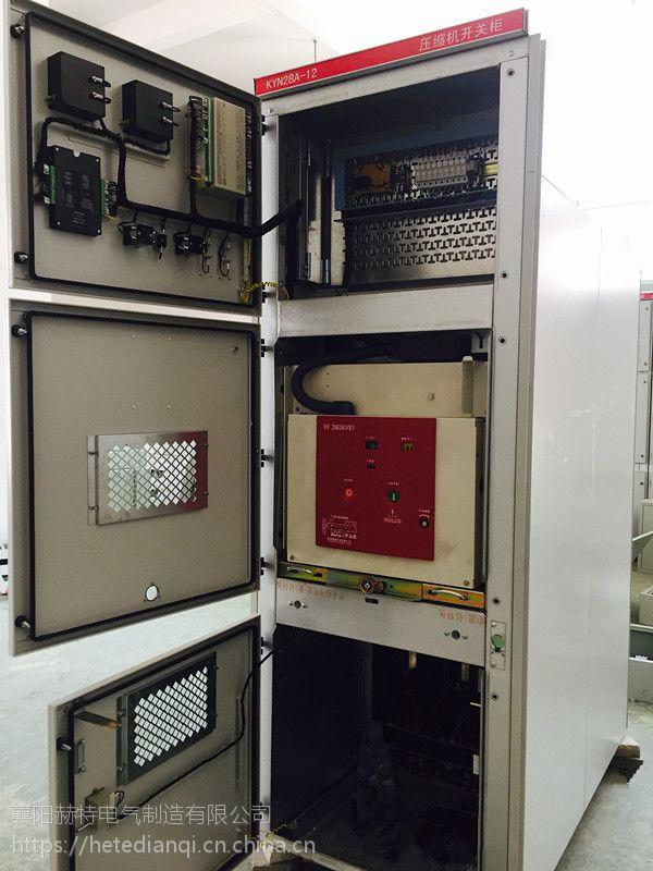 供应KYN28A-12高压开关柜