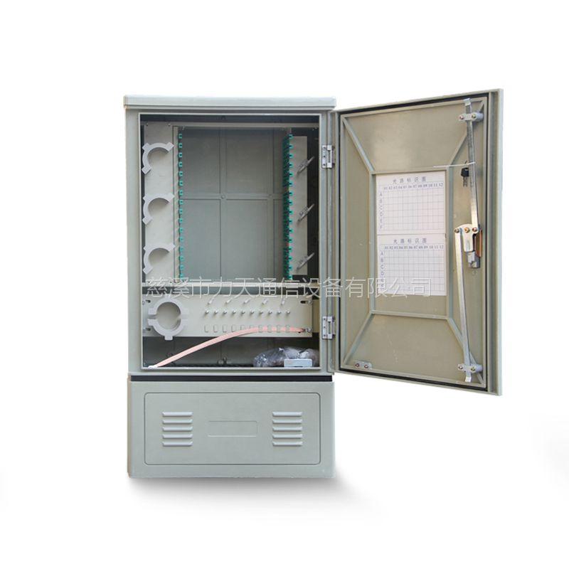 电信级室外落地交接箱 288芯光缆交接箱SMC箱室外落地箱 满配