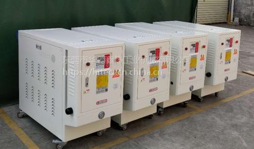 挤出温度控制机 压铸成型油式模温机 涂布机专用油模温机