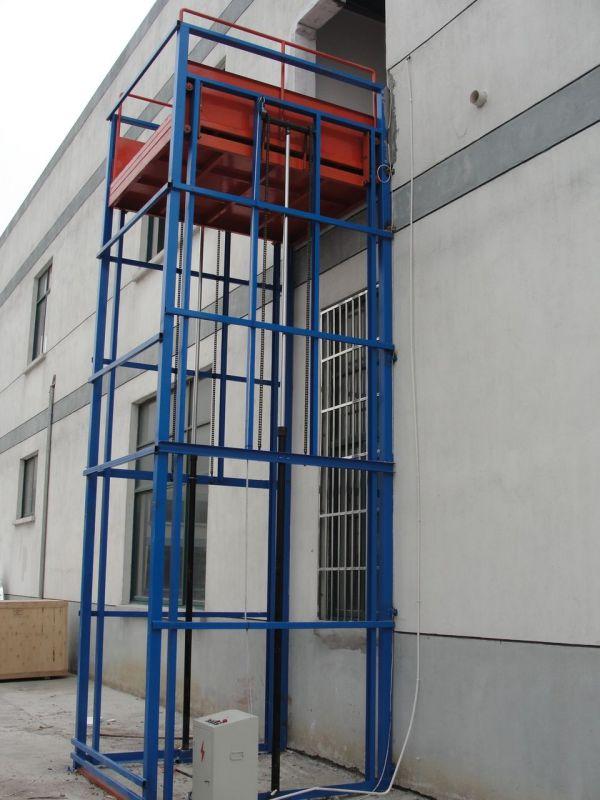 质优贵阳导轨链条式升降货梯 价廉六盘水升降平台